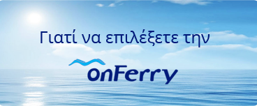 onferry
